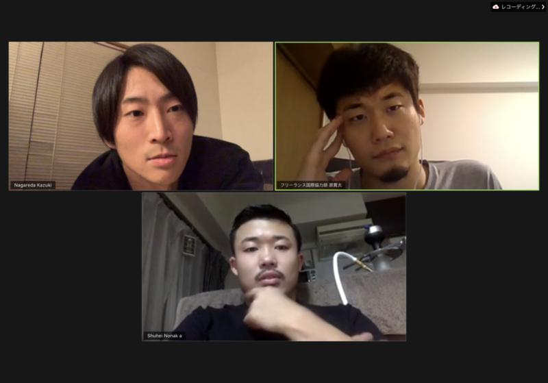 原さん対談5-3