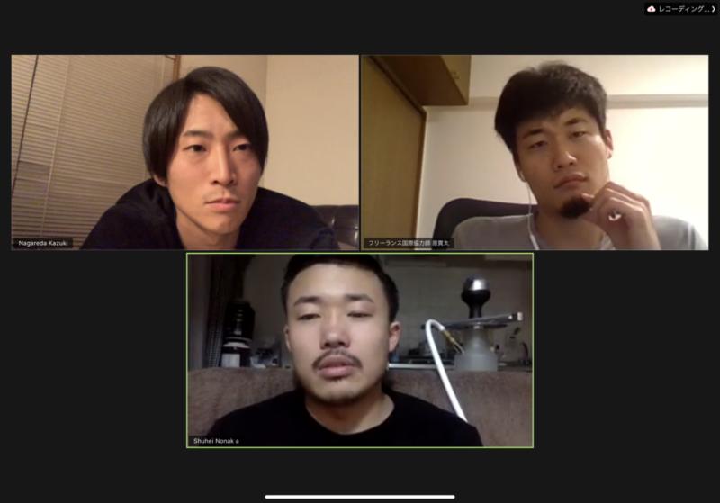 原さん対談5-1