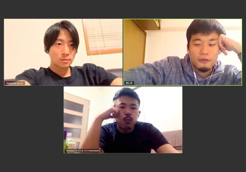 原さん対談4-2