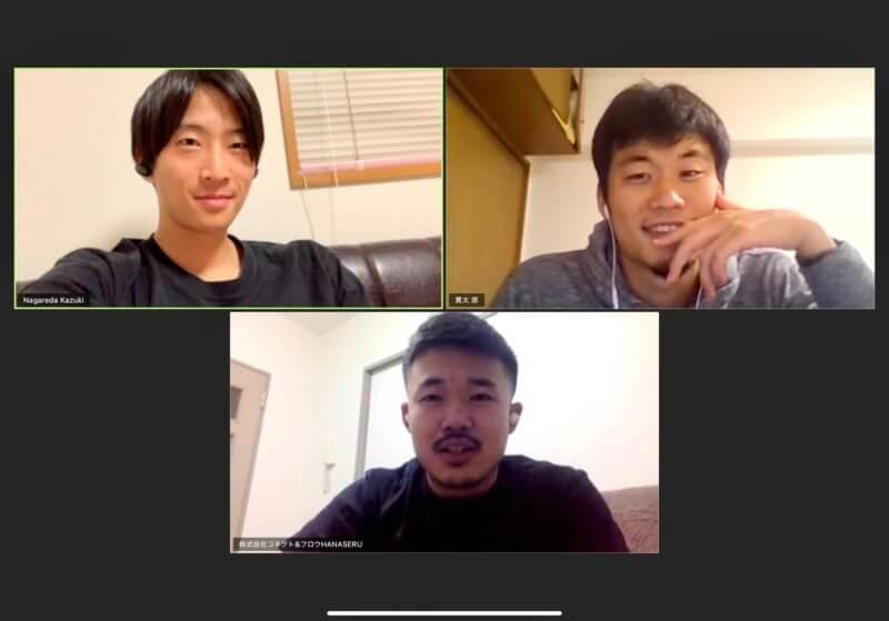 原さん対談4-3